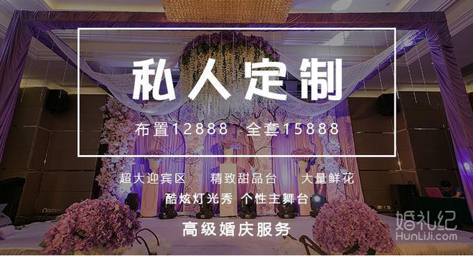 【欧式鲜花】欧式鲜花高端婚礼套系