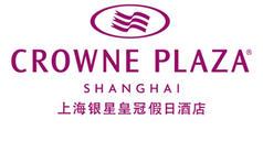 上海银星皇冠假日酒店