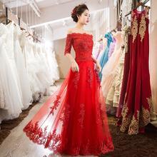 新娘敬酒服夏一字肩伴娘服长款红色结婚宴会订婚晚礼服