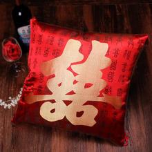 (包邮)喜字抱枕压床 新婚结婚礼物创意实用婚庆情侣礼品