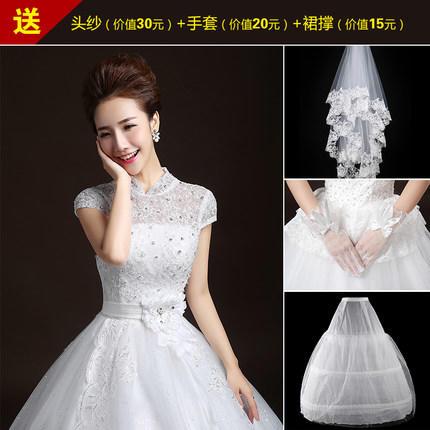 新款夏新娘结婚包肩婚纱长拖尾