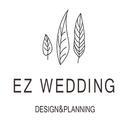 EZ婚礼创意