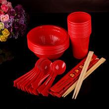 (满28包邮)结婚一次性筷子红勺 塑料红碗勺子 婚宴需用