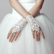 新娘结婚韩式蕾丝手饰短款婚纱礼服露指白色花边水钻