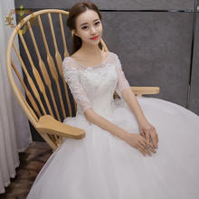 婚纱礼服韩式双肩V领显瘦公主大码齐地修身2016新款秋季新娘