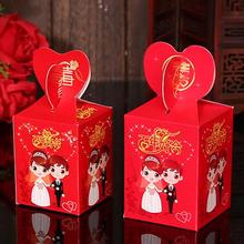创意婚礼鱼尾 糖果盒喜糖盒子