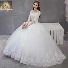 婚纱礼秋冬新款韩式显瘦中袖蕾丝新娘简约一字肩齐地婚纱