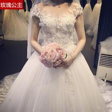 【送7件套】新款秋季韩式新娘双肩齐地蕾丝花朵一字肩长拖尾婚纱