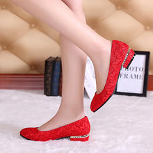 新娘鞋子平底红色婚鞋孕妇防滑结婚鞋大码秀禾鞋中式婚礼鞋旗袍鞋