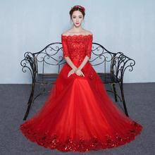 新款中袖修身显瘦一字肩结婚礼服女韩版长裙