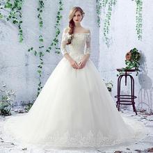 新娘拖尾婚纱一字肩韩式简约中袖齐地显瘦