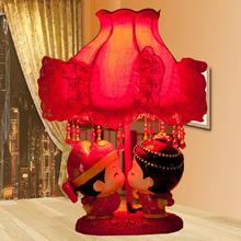 创意结婚礼物送朋友闺蜜新婚礼品高档实用婚房装饰品摆件婚庆台灯