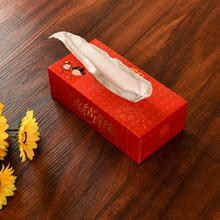 (满28包邮)盒装 抽纸 纸巾 婚宴红色盒子双层餐巾手帕纸
