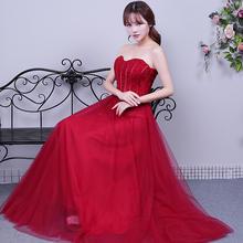 【送项链耳环】敬酒服新娘长款抹胸礼服 唯美4种穿法