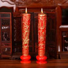 (包邮)婚房布置装饰用品中式婚礼洞房花烛龙凤蜡烛喜字蜡烛