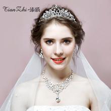 新娘头饰三件套 韩式 项链耳环皇冠发饰套装 结婚纱礼服配饰