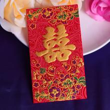 (满28包邮)绒布红包结婚婚庆用品无纺布万元红包