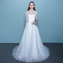 新款秋冬新娘一字肩长袖小拖尾韩式大码简约修身显瘦