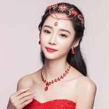 新娘红色头饰套装敬酒服额饰婚礼婚纱礼服盘发配饰韩式发饰头花