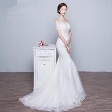 新款秋季韩式一字肩鱼尾小拖尾修身新娘结婚收腰显瘦