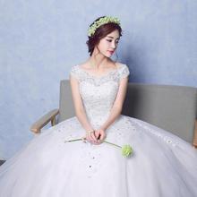 新款韩式孕妇婚纱礼服高腰新娘齐地长袖大码冬季胖MM修身显瘦