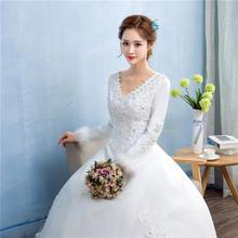 拍下有礼冬款婚纱礼服新娘新款冬季长袖婚纱深V领修身显瘦加棉