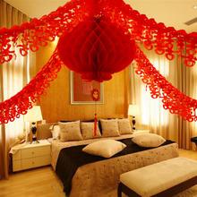 拉花 结婚婚庆用品 婚房装饰布置 大红拉喜 新房拉花三和灯