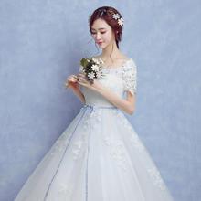 新款秋冬季韩式孕妇一字肩婚纱礼服新娘齐地高腰大码修身显瘦