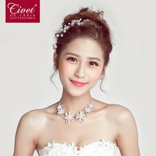 新娘头饰仿珍珠新娘婚纱项链三件套装韩式首饰结婚饰品