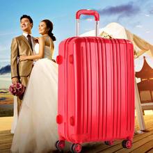 结婚箱子婚庆箱包大红色拉杆箱陪嫁箱行李箱新娘嫁妆箱旅行箱