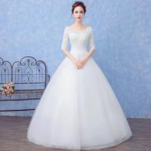 一字肩婚纱礼服齐地韩式双肩新款中长袖修身显瘦新娘蕾丝冬季