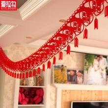 (包邮)婚房必备婚庆婚礼无纺布拉花 拉喜结婚布置婚房装饰用品