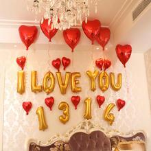 包邮:气球婚庆铝膜爱心形铝箔气球婚礼求婚现场布置道具