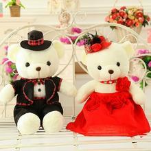 结婚礼物婚庆新婚压床婚庆娃娃一对大号情侣婚纱熊泰迪熊公仔毛绒