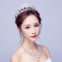 俏女坊新娘头饰皇冠项链耳环三件套韩式结婚发饰套装年会婚纱饰品
