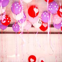 2.8克婚庆用品结婚气球婚礼婚房布置 韩国加厚气球求婚大气球