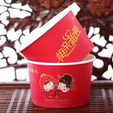 婚礼纸碗婚庆一次性碗结婚创意红碗喜庆用品喜宴布置喜碗