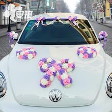 韩式结婚车装饰套装仿真PE玫瑰蝴蝶结心盘头车装饰婚礼婚庆用品