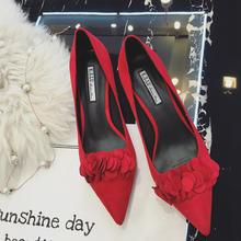 6厘米 甜美花边高跟鞋细跟 尖头浅口红色婚鞋新娘