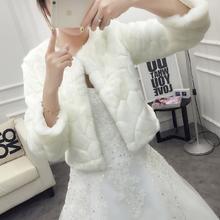 新娘婚纱毛披肩长袖外套结婚伴娘礼服披肩皮草保暖加厚白色秋冬款