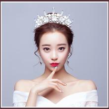 韩式新娘皇冠头饰结婚礼服发饰巴洛克头饰大王冠婚纱配饰品送耳饰