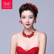 新娘头饰项链耳环红色三件套装韩式结婚发饰婚纱配饰婚礼饰品