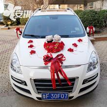 满100元,包邮结婚车装饰花仿真花套装主婚车装饰韩式婚礼