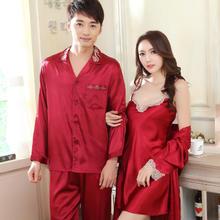 结婚性感情侣睡衣丝绸春秋结婚大红色男女酒红夫妻家居服长袖