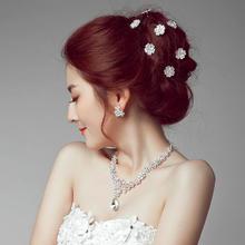 满88元,包新娘头饰韩式盘发小发簪U型夹婚纱发饰配饰结婚饰品