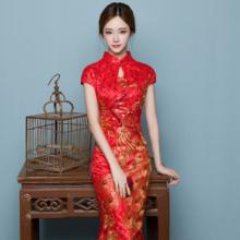 复古包肩长款鱼尾旗袍 红色结婚敬酒服 改良旗袍绣凤新娘礼服