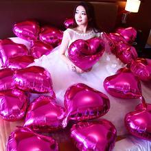 新年元旦生日圣诞派对婚房婚礼庆典结婚布置爱心形/铝膜气球