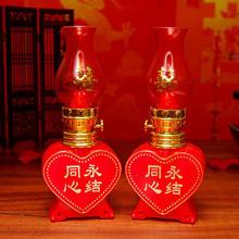 结婚创意婚房装饰用品LED电子蜡烛灯洞房花烛婚庆床头电蜡烛
