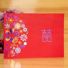 礼金簿 结婚嘉宾题名录 婚礼礼单礼金册本簿 签到本 签名册