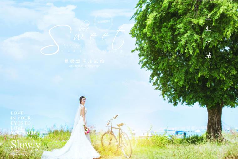 【时尚婚纱照】陈先生夫妇